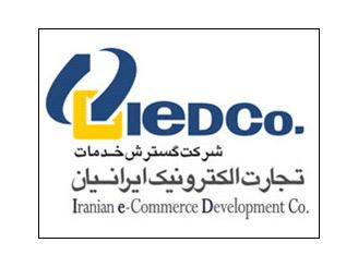 ایدکو، بهترین پشتیبانی فنی کسپرسکی در ایران
