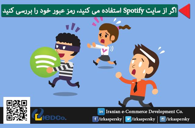 اگر از سایت Spotify استفاده می کنید، رمز عبور خود را بررسی کنید