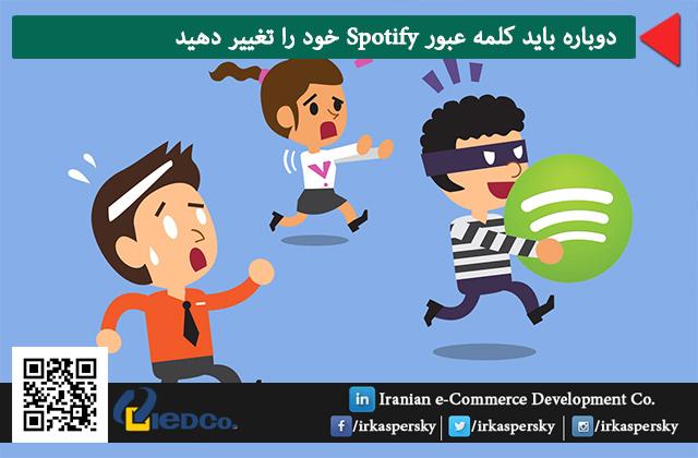 دوباره باید کلمه عبور Spotify خود را تغییر دهید