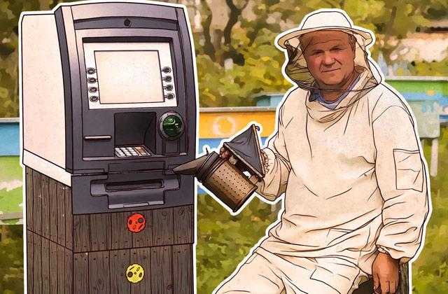 راهحل امنیتی جدید: جاساز کردن کندوی عسل داخل دستگاه خودپرداز
