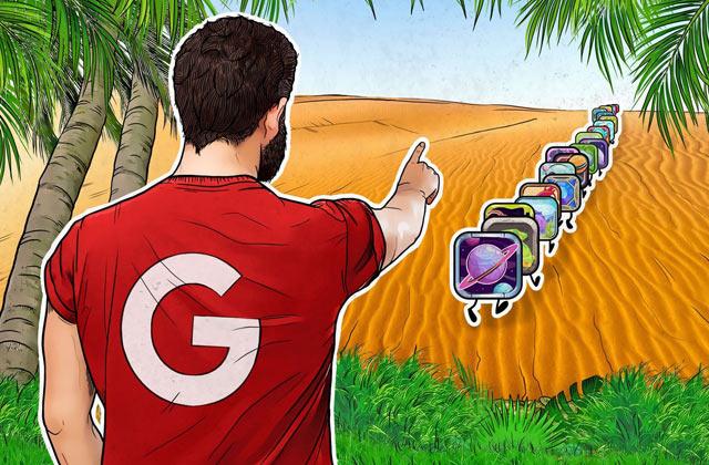 مزایا و معایب سیاست جدید گوگلپلی