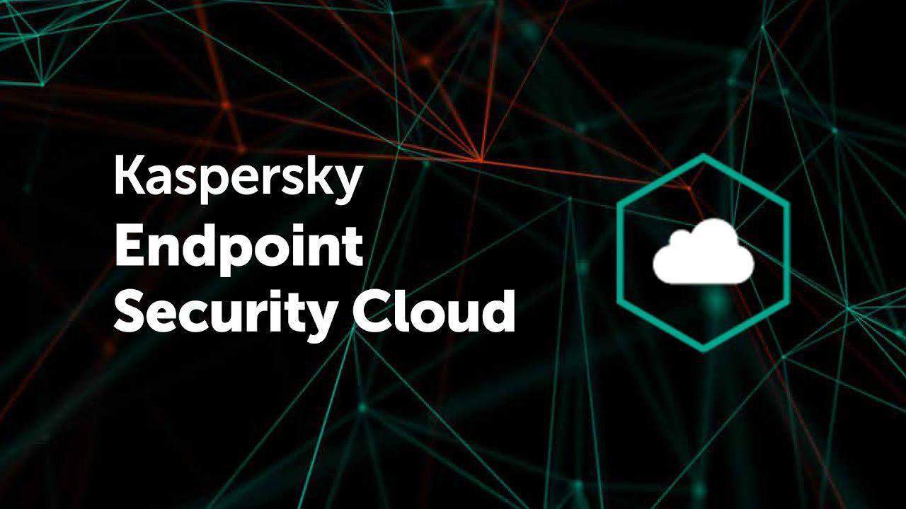 تضمین امنیت کسب و کار و مدیریت در هر جایی و هر زمانی  در مسیر فضای ابری